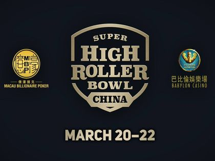 Super High Roller Bowl China Schedule