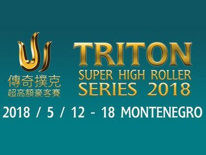 Triton Super High Roller Series Montenegro 2018 Schedule