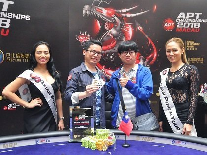 APT Macau Championships 2018: Hung Sheng Lin wins the Main Event