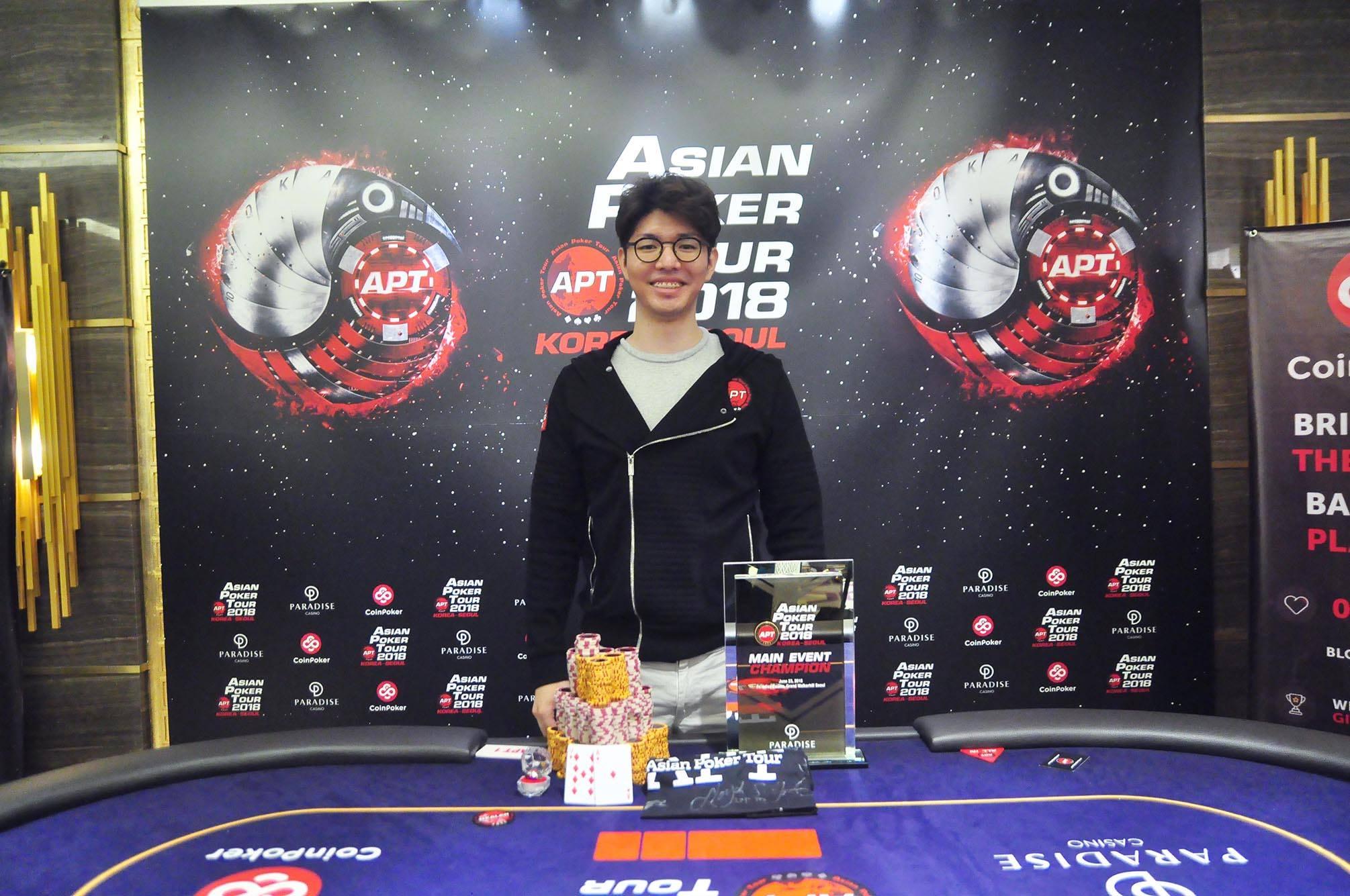 Jinwoo Kim Champions The Apt Korea Seoul Main Event Stephane Blouin Wins Player Of The Series Somuchpoker