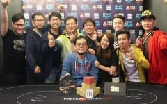 PokerStars Live manila super series