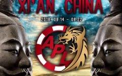 AP XiAn 240x150