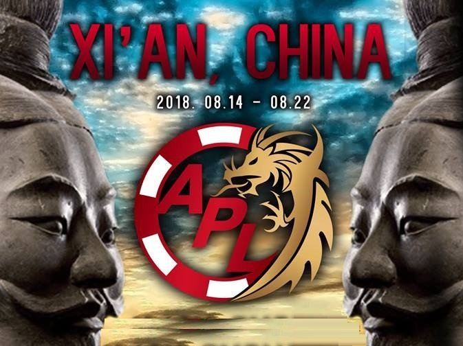 APL Xi'an Schedule