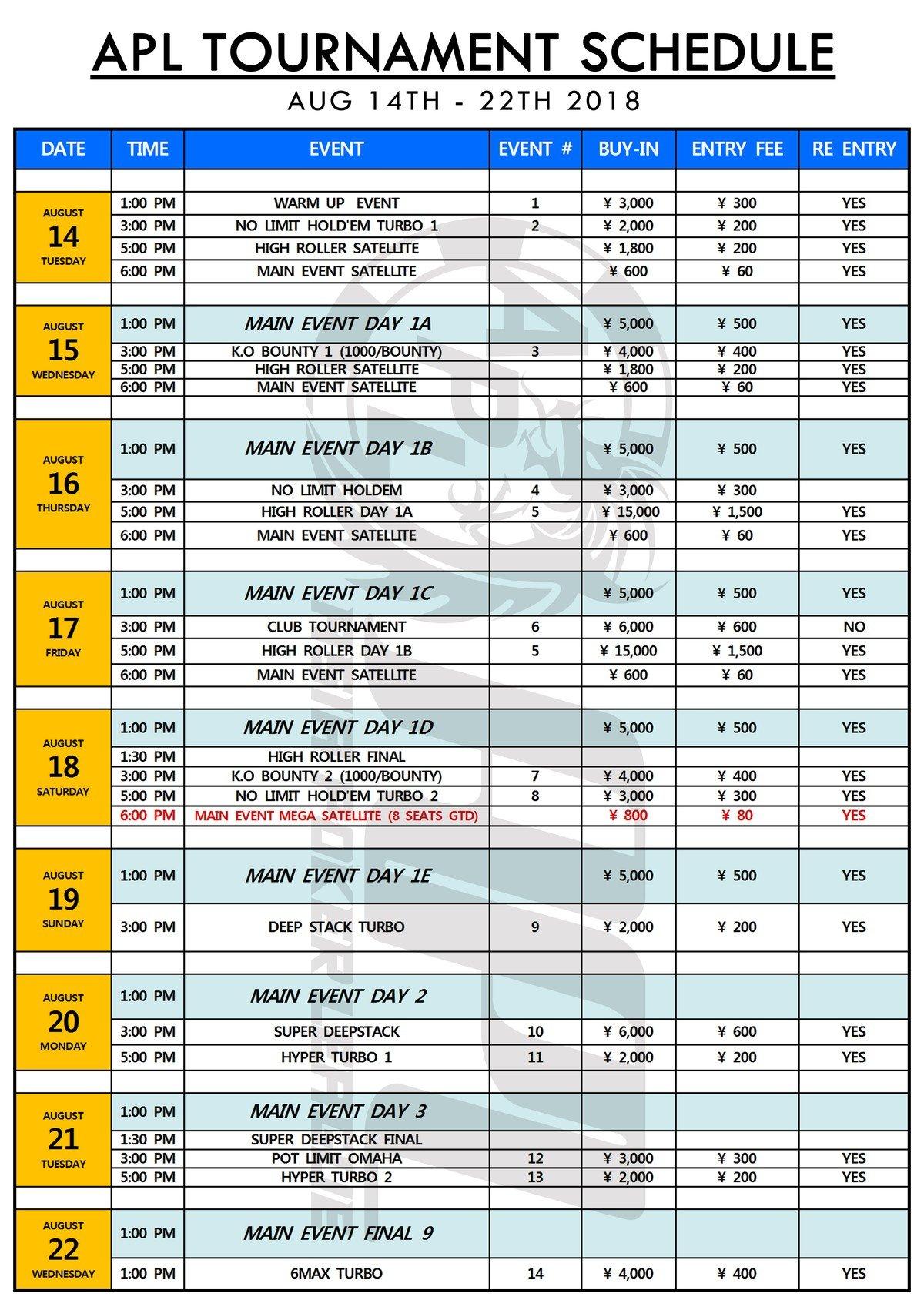 APL Xian Event Schedule