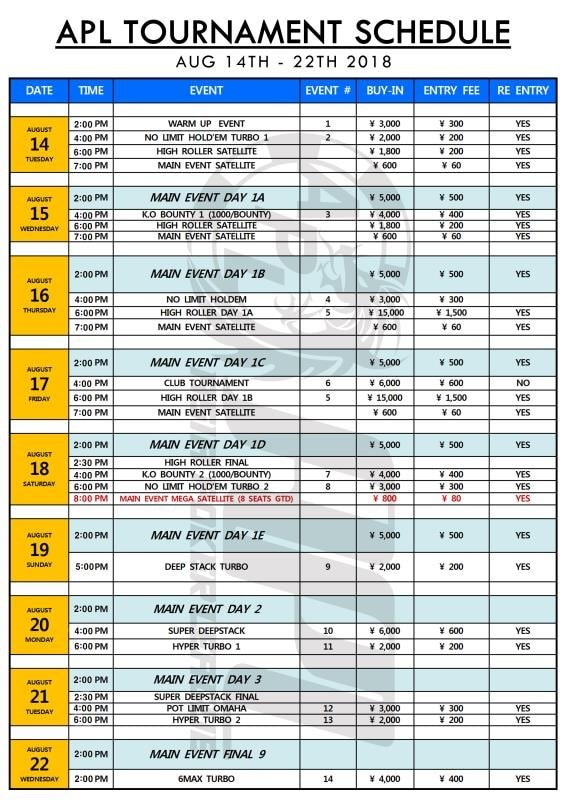 APL Schedule New
