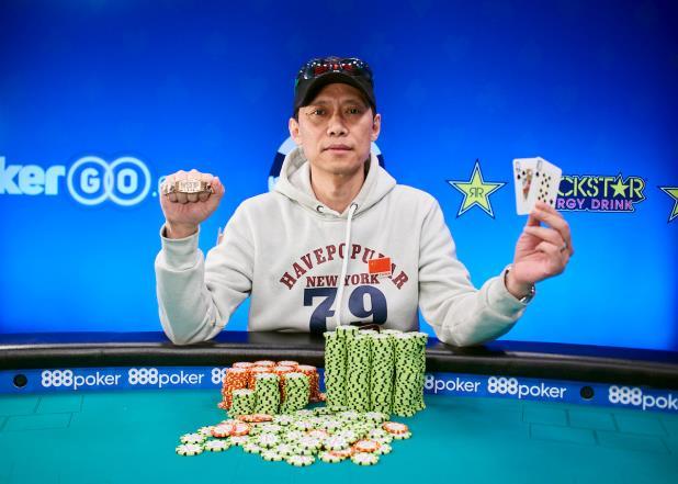 Guoliang Wei 2018 World Series Of Poker EV68 Day03 DSC 1411