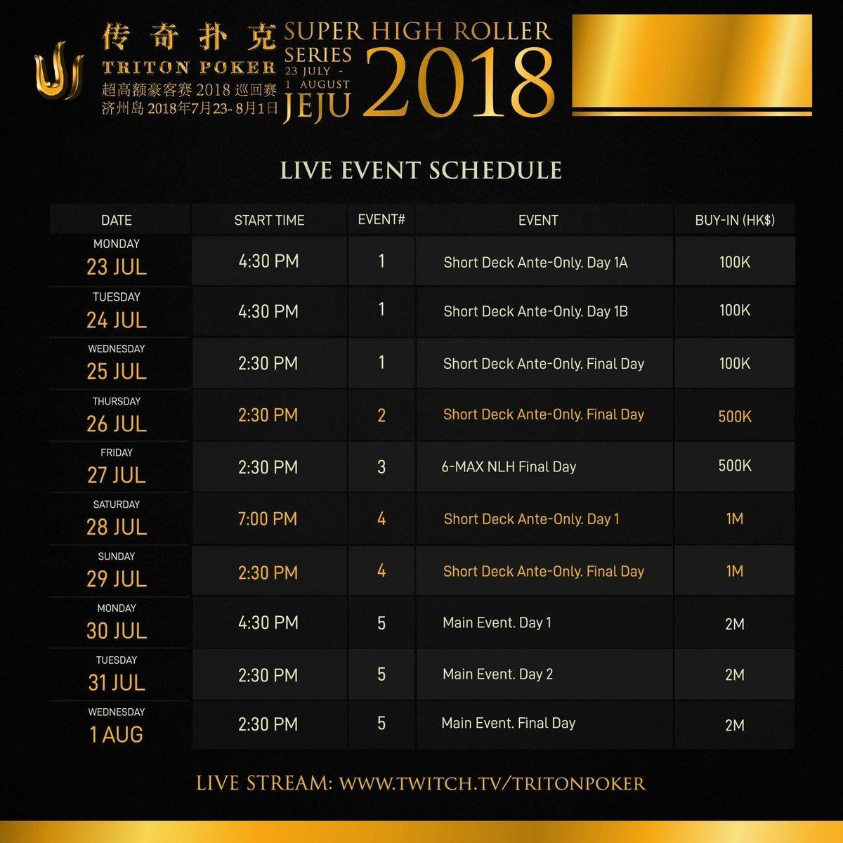 Triton-Jeju-schedule