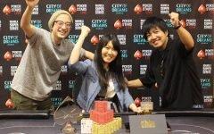 Yuka Asaka 420 315 240x150