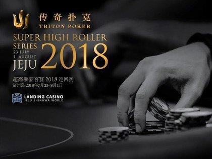 Triton Poker Jeju SHR Series Schedule