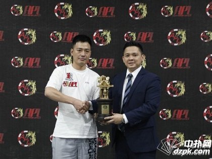 Chen Feng champions the 760-entry APL Xi'An China Main Event; Local team wins teams event