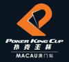 poker-king-cup-macau