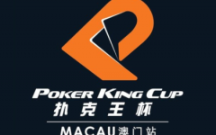 poker-king-cup-macau