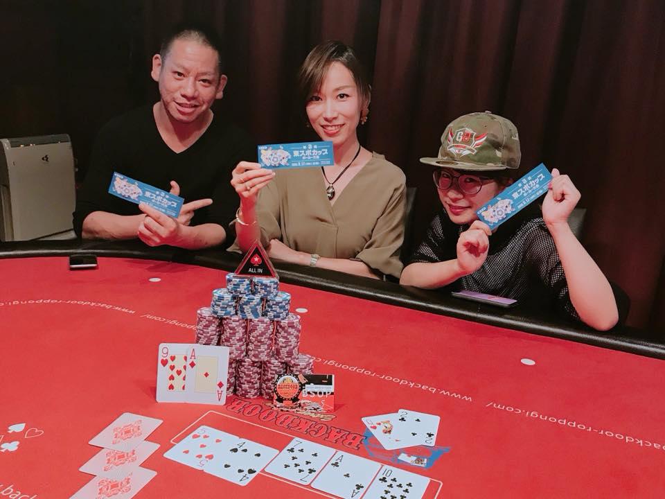 Backdoor Poker Tokyo