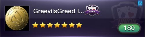 GreevilsGreedII