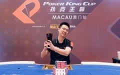 PKC Main Event winner