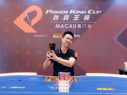 PKC Main Event winner
