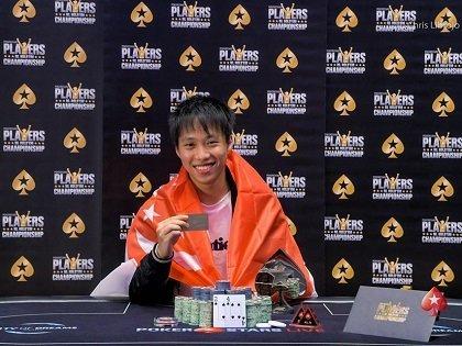 A conversation with Platinum Pass winner Tzai Wei Phua