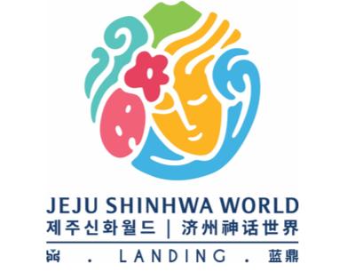 jeju shinhwa logo