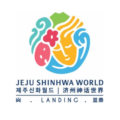 Landing Casino Jeju Shinhwa World