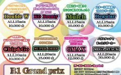 ritz nagoya poker tournaments