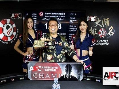 AJPC wraps up in Taiwan with Kazuhiko Yotsushika, Hirokazu Kobayashi, & Wen-Kai Chen as the biggest winners