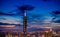 Taipei poker