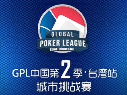 Master Poker Series & GPL China Season 2 Taiwan Tour Schedule