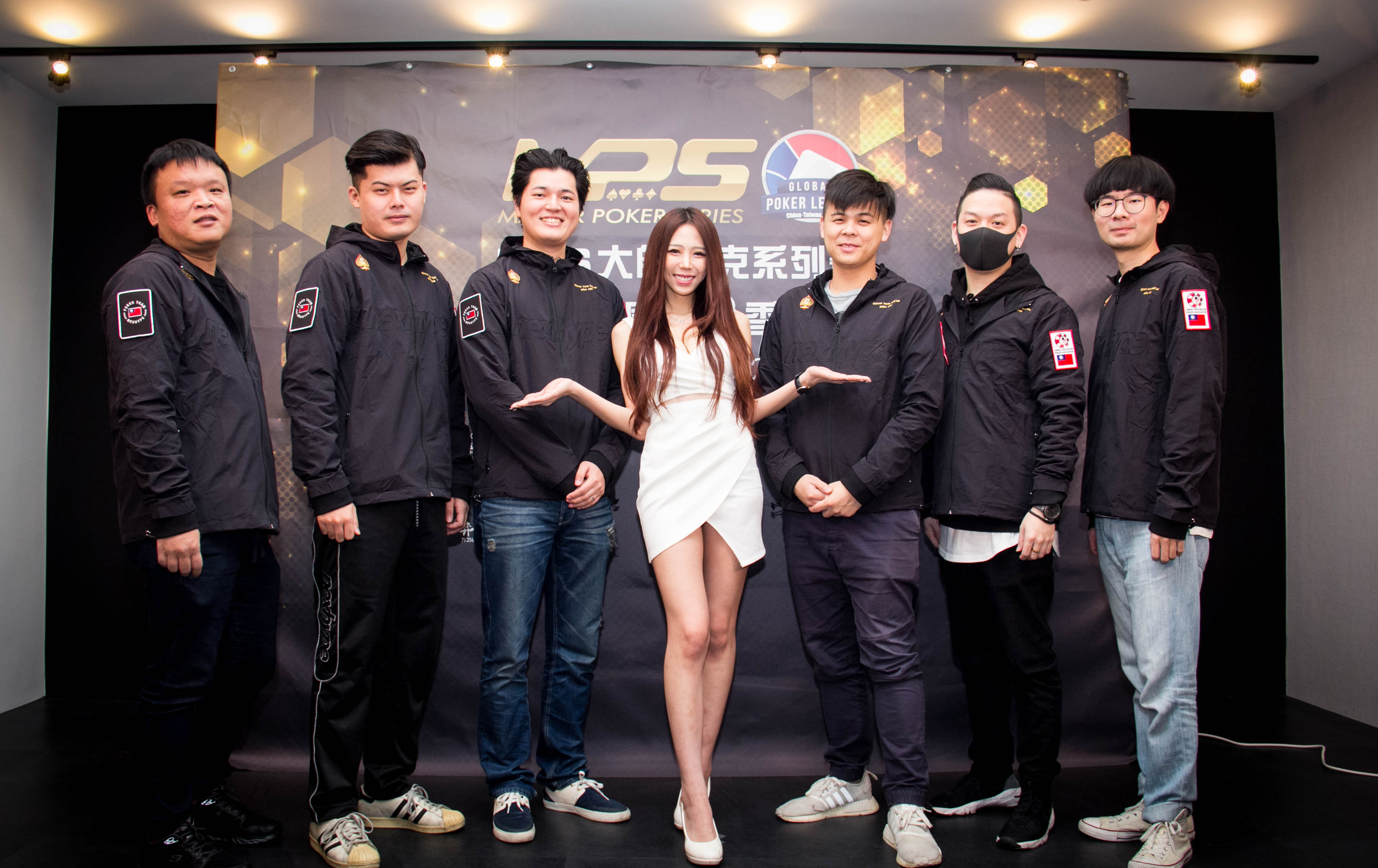 Global Poker League China Season 2 - Taiwan Tour & Master Poker Series