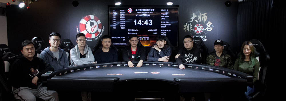 Master Poker Series Main Event Final 9 and Day 2 recap