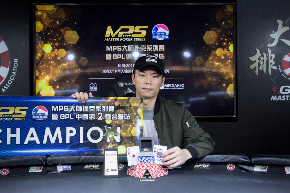 Taiwan player Luke Lee wins the first-ever Master Poker Series Main Event