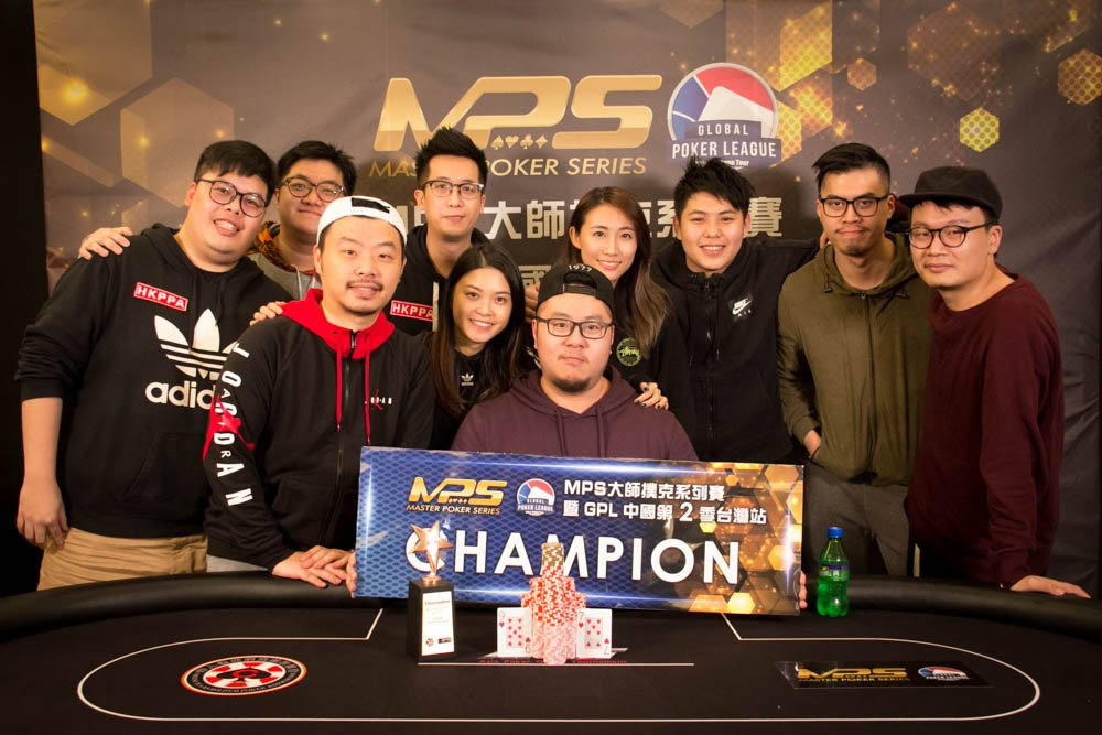 GPL China S2 & MPS wrap up: Yuri Ishida wins the High Roller; Daniel Tang, Sparrow Cheung win events