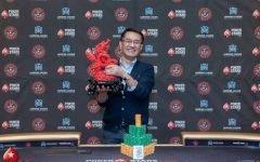 Red Dragon Winner 240x150