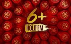 6 PokerStars 240x150