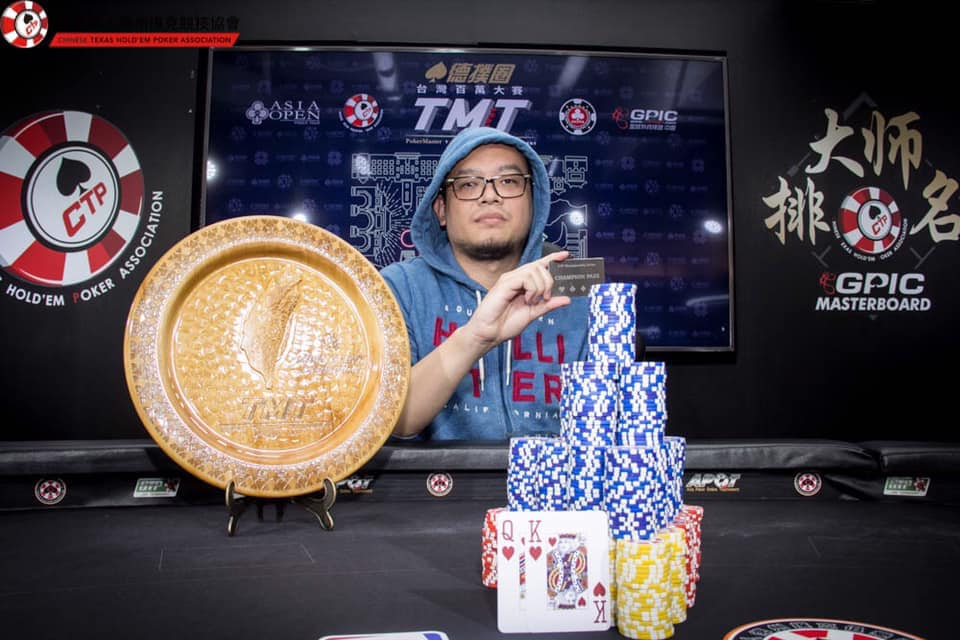 Biggest Taiwan Millions Tournament concludes; Main Event draws 645 entries; Lin Chen Yi bags the title