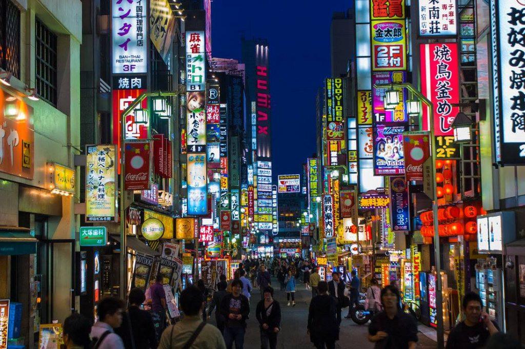 Tokyo 1024x681