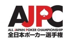 ajpc_logo