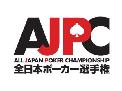 AJPC SAMURAI High Roller Schedule