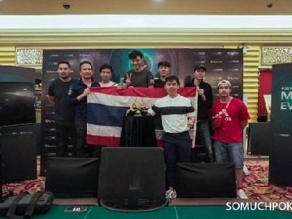 Thailand and Malaysia secure the money and advance to the PPWC Teams Event final day