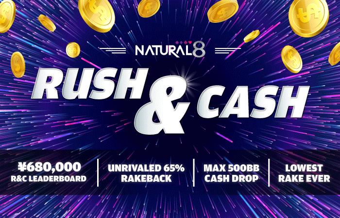 Natural8 introduces Chinese Rush & Cash with 65% Rakeback