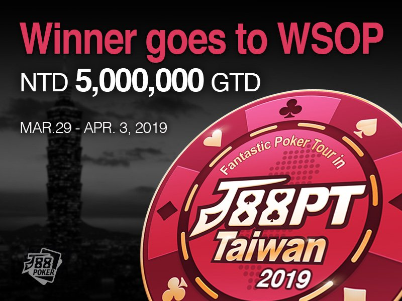 J88 Poker Tour Taiwan 2019 Schedule