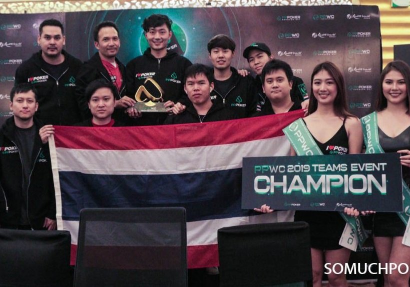 Team Thailand wins the first-ever PPWC Teams Event for PHP 7 Million