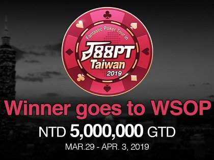 NT$5 million Guaranteed J88Poker Taiwan Festival announced