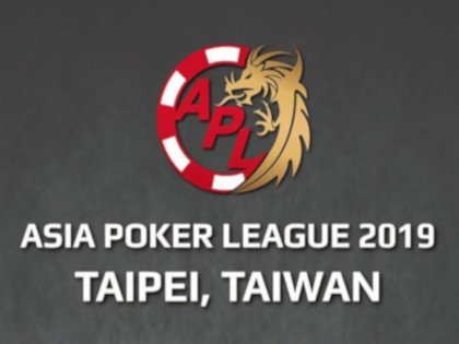 APL Road Series Taiwan Schedule