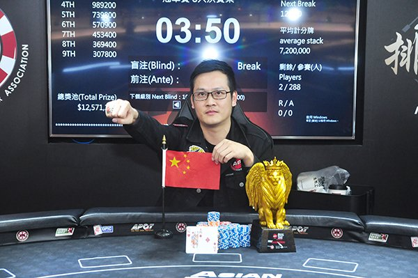 APT Taiwan closes with record breaking Championships Event, two years of partnership with CTP, and Alan Lau for POS