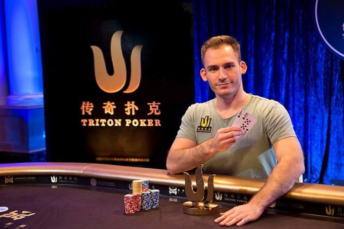 Second High Roller victory for Justin Bonomo in 2019
