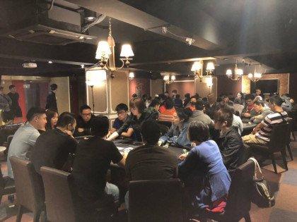 Appa Poker Taipei 420