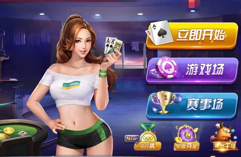 Play to win casino mission