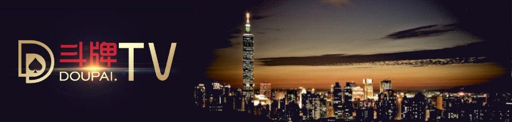 Doupai-Taiwan