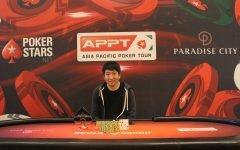 Event 2 Kickoff Champion Xingbiao Zhu 240x150