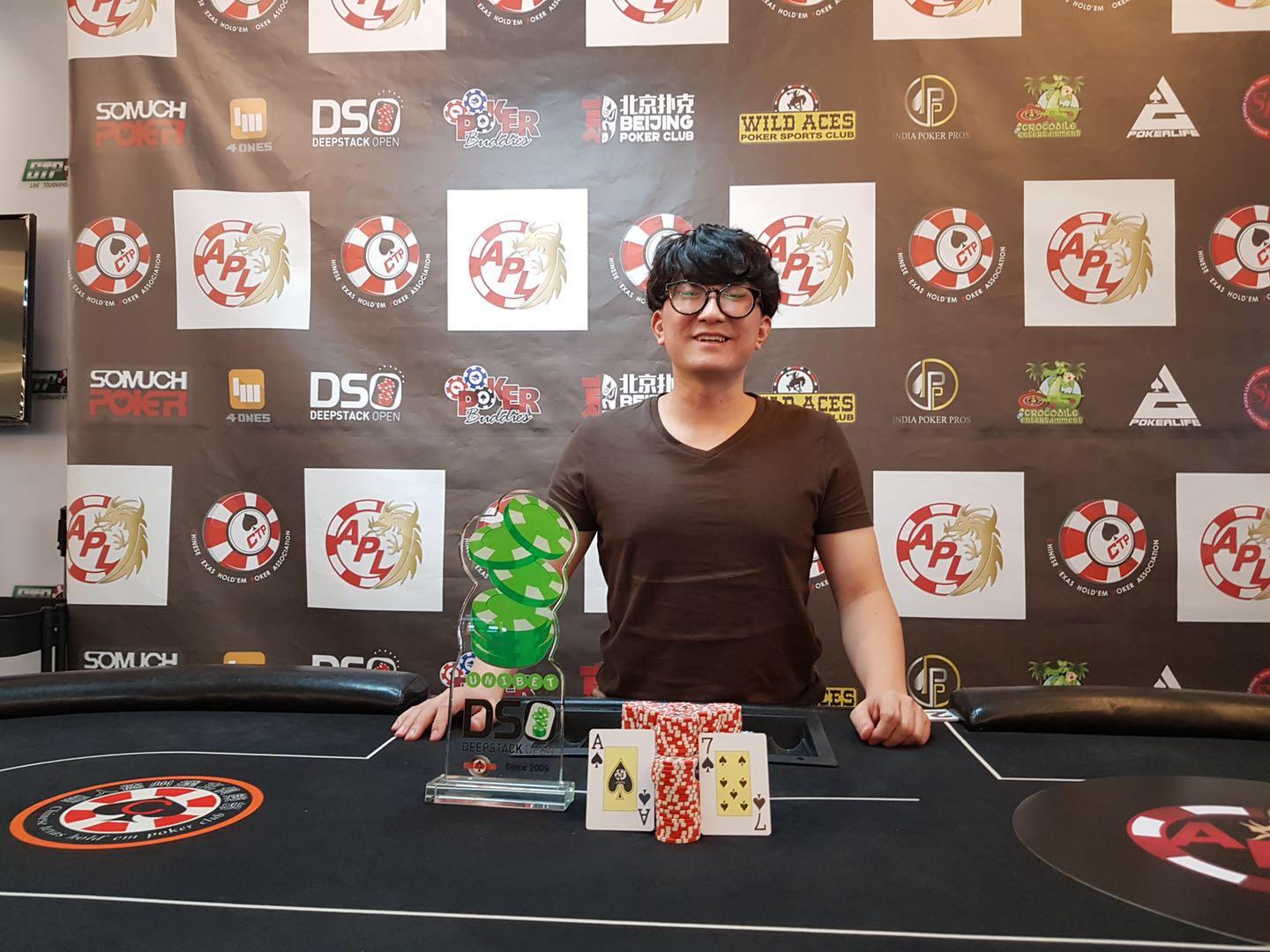 Asia Poker League Taiwan in full swing, Kwon Eun Ho claims DSO title